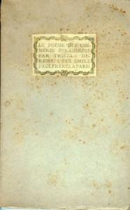 1921 - Le poème des chimères étranglées